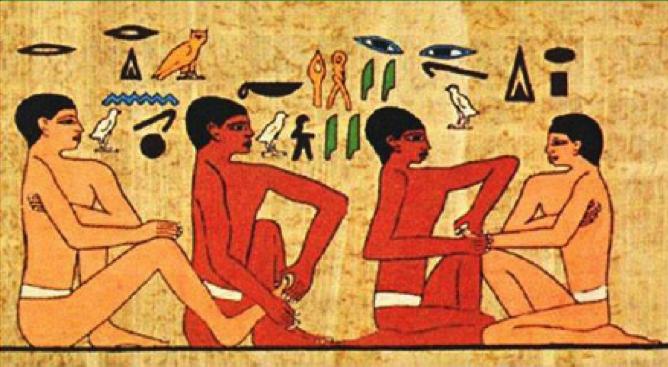 rebouteuxe Egypte